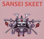 March Sansei Shoot